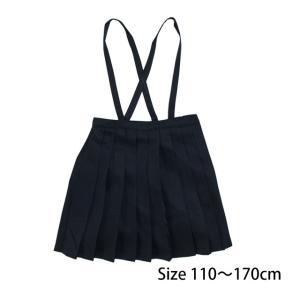 スカート 子供 キッズ ジュニア 女の子 スクールスカート 無地 フォーマル 洗濯可 小学生 制服|timely