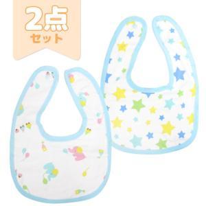 スタイ よだれかけ 星柄 2枚セット 赤ちゃん ベビー 新生児 女の子 男の子 ダブルガーゼ ガーゼスタイ 2枚組 22002  セール|timely