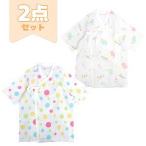 短肌着 2枚セット 水玉柄 赤ちゃん ベビー 新生児 女の子 男の子 ダブルガーゼ ガーゼ肌着 2枚組 22006 セール|timely