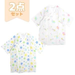 短肌着 2枚セット 星柄 赤ちゃん ベビー 新生児 女の子 男の子 ダブルガーゼ ガーゼ肌着 2枚組 22006 セール|timely