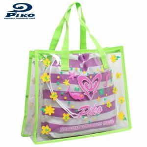 プールバッグ 子供 キッズ 女の子 PIKO(ピコ) ビニールバッグ 巾着袋付き トートバッグ ビーチバッグ スイミングバッグ 水着|timely