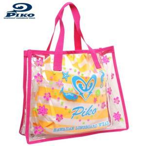 子供 女の子 プールバッグ  キッズ  PIKO(ピコ) ビニールバッグ 巾着袋付き トートバッグ ビーチバッグ スイミングバッグ 水着 |timely