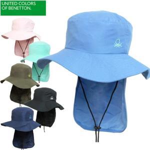 サーフハット レディース benetton(ベネトン) UVハット 紫外線防止 日よけ付き 帽子 ビーチハット マリンハット 夏物在庫処分セール|timely