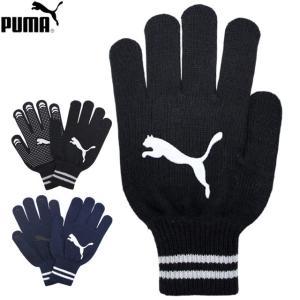 手袋 ニット PUMA プーマ メンズ 大人 手袋 のびのび手袋 ニットグローブ|timely
