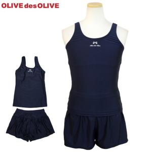 スクール水着 女子 女の子 セパレート キュロット オリーブデオリーブ OLIVE des OLIVE キッズ 子供 小学生 水泳 水着 120 130 140 150 160 170cm セール|timely