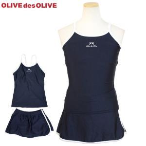 スクール水着 女子 女の子 セパレート スカート オリーブデオリーブ OLIVE des OLIVE キッズ 子供 小学生 水泳 水着 120 130 140 150 160 170cm セール|timely
