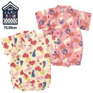 甚平 ベビー 女の子 ロンパース 綿100% うさぎ柄  和柄 祭 部屋着 パジャマ 赤ちゃん 甚平 70cm 80cm 夏物在庫処分セール|timely