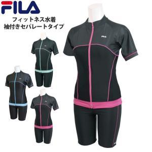 フィットネス 水着 レディース セパレート 女性 フィラ FILA 半袖 前ファイナー 体型カバー 9号 11号 13号 セール|timely