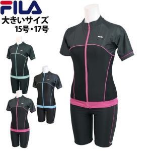 フィットネス 水着 レディース セパレート 女性 フィラ FILA 半袖 前ファイナー 体型カバー 15号 17号 19号 大きいサイズ セール|timely