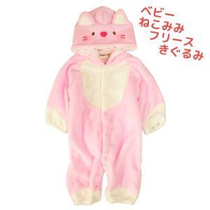 カバーオール 着ぐるみ 赤ちゃん ベビー あったか ふわもこ フリース なりきりダルメシアン 可愛い衣装 コスチューム 仮装 変装 冬|timely