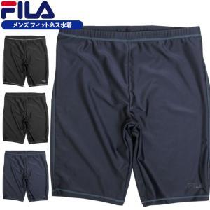 水着 メンズ フィットネス水着 フィラ FILA 男性 スパッツ型 ルーズフィット 水泳 競泳 ジム プール 練習 スイミング M L LL セール|timely