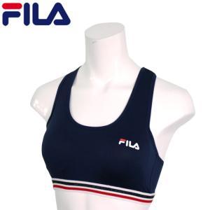 スポーツブラ ブラトップ レディース トップス 女性 FILA(フィラ) ヨガウェア スポブラ フィットネス インナーウェア スポブラ  timely