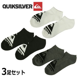 スポーツソックス QUIKSILVER(クイックシルバー) ショートソックス 3P ソックス 3足組 靴下 スニーカーソックス メンズ |timely
