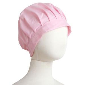 給食 帽子 ゴム付き 子供用 キッズ 女の子 ピンク無地 給食帽子 学校 給食 エプロン 子供エプロン キッズエプロン timely