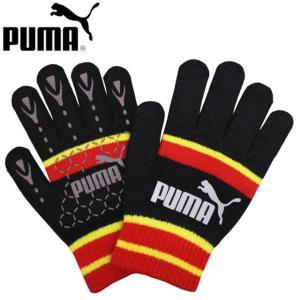 92da77f93af36 ニット手袋 PUMA(プーマ) ジュニア 男の子 子供用 よく伸びるのびのび手袋 ニットグローブ 子供手袋 全2色
