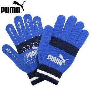 ニット手袋 PUMA(プーマ) ジュニア 男の子 子供用 よく伸びるのびのび手袋 ニットグローブ 子供手袋|timely