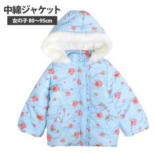 アウター コート ベビー 赤ちゃん 女の子 裏フリース ハーフコート 中綿ジャンパー セール timely
