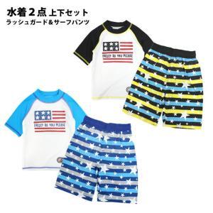 水着 男の子 キッズ 子供 国旗 ラッシュガード UVカット 半袖 海パン サーフパンツ 2点セット 上下 夏物在庫処分セール|timely
