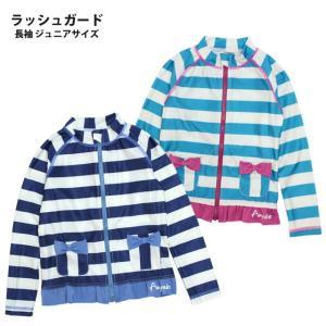 ラッシュガード 水着 子供 キッズ 女の子 UVカット ボーダー ストレッチ スイムシャツ 子供水着 夏物在庫処分セール|timely