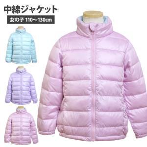 アウター コート キッズ 女の子 子供 冬 ジャンパー 中綿 ファイバーダウン ジャケット 軽量 110cm 120cm 130cm セール timely