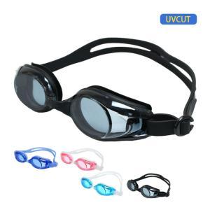 スイミングゴーグル 水中メガネ キッズ ジュニア 子供 UVカット くもり止め プール スイムゴーグル|timely