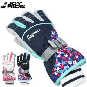 スキー 手袋 子供 スキーグローブ キッズ ジュニア 女の子 五本指 ジョイライド JOYRIDE スノーボードグローブ スノーグローブ 冬 手袋 高学年 セール|timely