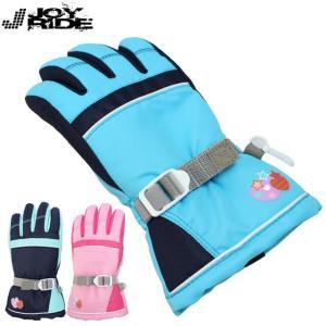 スキー 手袋 子供 スキーグローブ キッズ ジュニア 女の子 五本指 ジョイライド JOYRIDE スノーグローブ 雪遊び 冬 手袋 低学年 セール|timely
