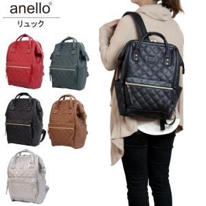 anello(アネロ) リュック キルティング 合成皮革 がま口 口金リックサック アネロリュック|timely