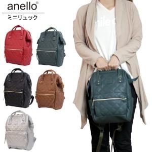 anello(アネロ) リュック キルティング 合成皮革 がま口 口金リックサック アネロリュック ミニサイズ|timely