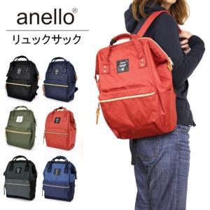 anello(アネロ) リュック キャンバス生地 がま口 口金リックサック アネロリュック|timely