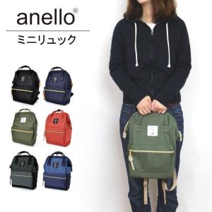 anello(アネロ) リュック キャンバス生地 がま口 口金リックサック アネロリュック ミニサイズ|timely
