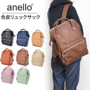 anello(アネロ) リュック 合皮 がま口 口金リックサック アネロリュック|timely