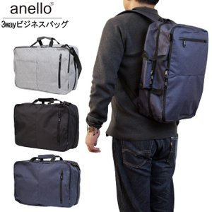 anello(アネロ) リュック 3WAY 杢調 リュック ショルダーバッグ ブリーフケース ビジネス アネロリュック|timely