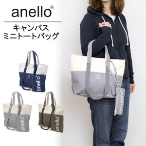 anello(アネロ) トートバッグ キャンバス生地 ポーチ付き ミニトート アネロバッグ|timely