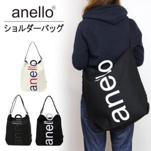 anello(アネロ) ショルダーバッグ & トートバッグ 2WAY キャンバス生地 ワンショルダー Oリング アネロバッグ|timely
