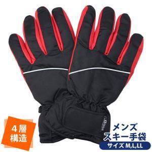 スキー 手袋 メンズ スキーグローブ スノーグローブ 男性用 防寒 冬 手袋 M L LLサイズ|timely