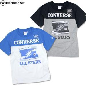 半袖 Tシャツ キッズ CONVERSE(コンバース) 綿100% 子供 半袖Tシャツ 130cm 140cm 150cm 160cm |timely