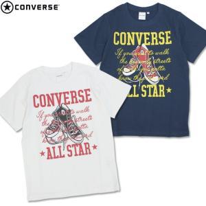半袖 Tシャツ キッズ CONVERSE(コンバース) 綿100% 子供 半袖Tシャツ 130cm 140cm 150cm 160cm|timely
