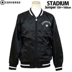 スタジャン キッズ ジュニア CONVERSE(コンバース) 男の子 子供 サテン スカジャン ジャケット 中綿なし|timely