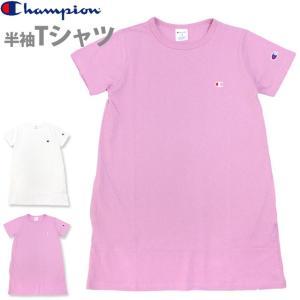 子供 Tシャツ 半袖 女の子 キッズ ジュニア チャンピオン Champion 綿100% Tシャツ 130cm 140cm 150cm 160cm セール timely