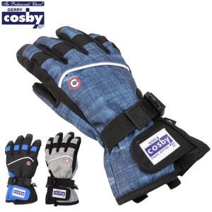 スキー 手袋 子供 スキーグローブ キッズ ジュニア 男の子 五本指 コスビー COSBY スノーボードグローブ スノーグローブ 冬 手袋 高学年 セール|timely