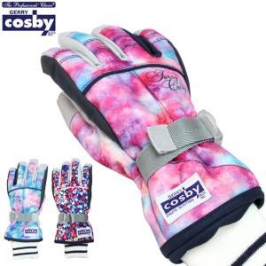 スキー 手袋 子供 スキーグローブ キッズ ジュニア 女の子 五本指 コスビー COSBY スノーボードグローブ スノーグローブ 冬 手袋 低学年 セール|timely