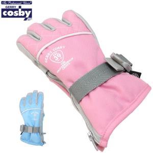 スキー 手袋 子供 スキーグローブ キッズ 女の子 五本指 コスビー COSBY スノーグローブ 雪遊び  冬 手袋 幼児〜低学年 セール|timely