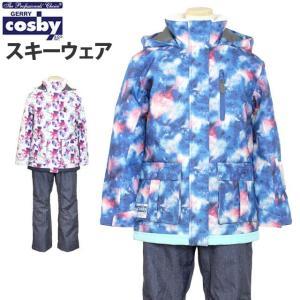 タイムセール! スキーウェア キッズ ジュニア 女の子 子供 COSBY(コスビー) サイズ調整 スノーウェア 130cm 140cm 150cm 160cm|timely