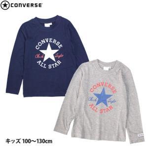 長袖 Tシャツ 男の子 キッズ 子供 CONVERSE(コンバース) カットソー トップス 綿混 子供服|timely