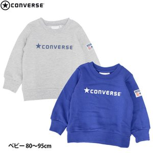 スウェット シャツ ベビー CONVERSE(コンバース) プルオーバー トレーナー 子供|timely