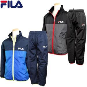 FILA(フィラ) ウィンドブレーカー 上下セット 男の子 ジュニア キッズ 子供 ウォームアップスーツ スポーツウェア|timely