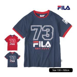 半袖 Tシャツ キッズ FILA(フィラ) 綿100% 子供 半袖Tシャツ 130cm 140cm 150cm 160cm |timely