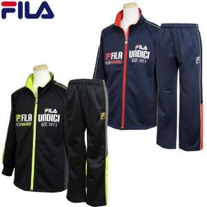 ジャージ 上下セット 子供 ジュニア キッズ 男の子 FILA(フィラ) トレーニングウェア スポーツウェア|timely