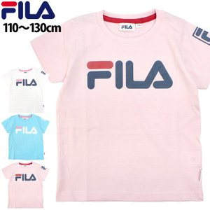 子供 Tシャツ 半袖 女の子 キッズ フィラ FILA 綿100% Tシャツ 110cm 120cm 130cm timely